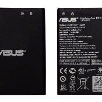 Bateria Asus Zenfone ZB551KL GO LIVE C11P1510