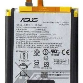 Bateria Asus Zenfone ZB553KL ZD553KL C11P1511