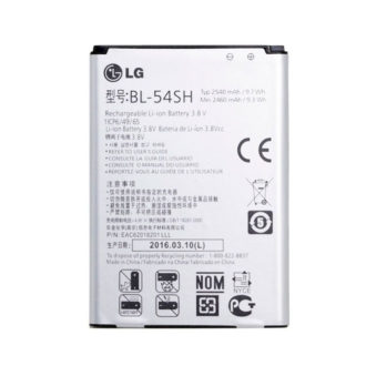 Bateria LG D337 L80 L90 BL54SH