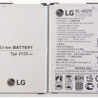 Bateria LG K7 K8 K350 BL46ZH