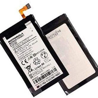 bateria g2