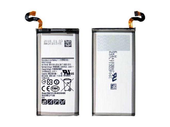 Bateria Samsung Galaxy S8 G950